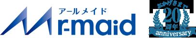 神奈川・東京の家事代行・掃除代行サービス-アールメイド-
