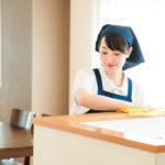 【初めての家事代行サービス】概要と注意点を徹底解説